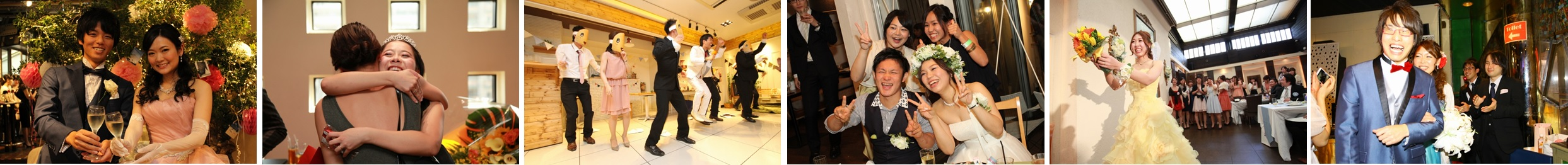 結婚式二次会1.5次会2